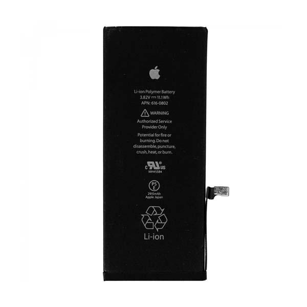 قیمت خرید باتری گوشی iPhone 6 Plus