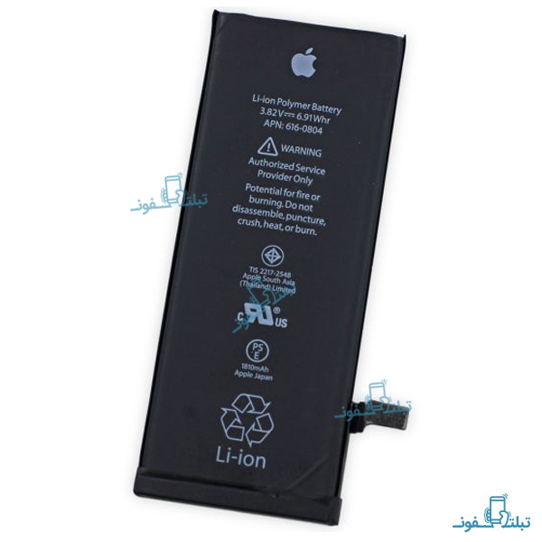 iphone 6 battery-Buy-Price-Online