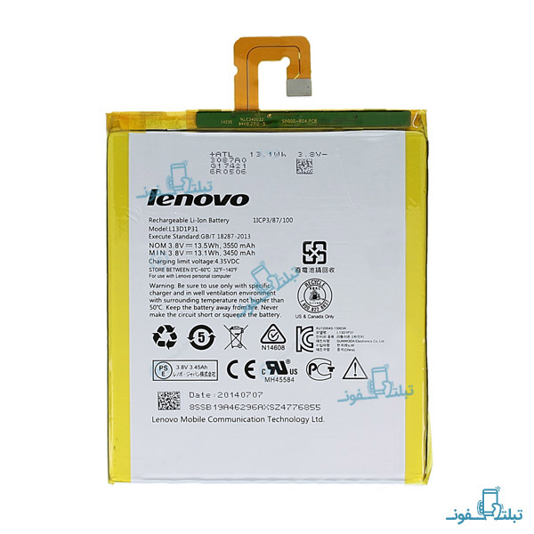 lenovo A5000 L13D1P31 battery-Buy-Price-Online
