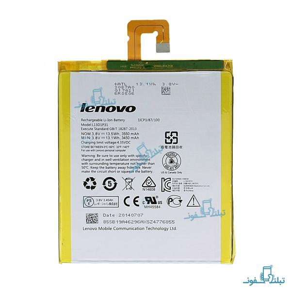 قیمت خرید باتری تبلت لنوو A5000 مدل L13D1P31
