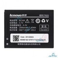 قیمت خرید باتری گوشی لنوو A789 مدل BL169