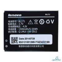 قیمت خرید باتری گوشی لنوو A356 مدل BL171