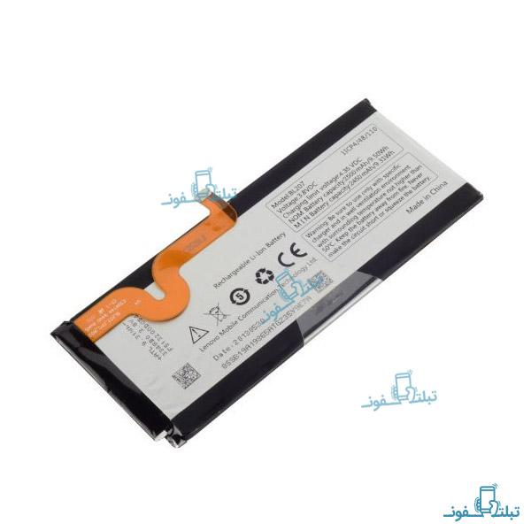 قیمت خرید باتری گوشی لنوو K900 مدل BL207