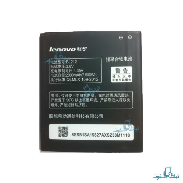 قیمت خرید باتری گوشی لنوو S898T مدل BL212