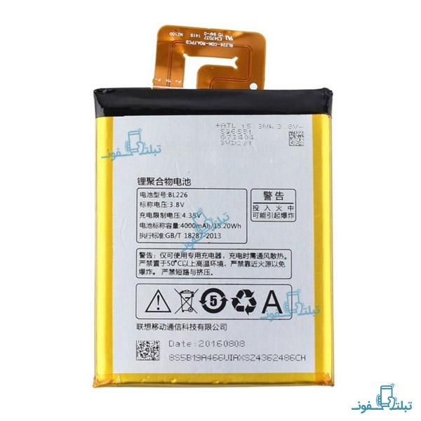 قیمت خرید باتری گوشی لنوو S860 مدل BL226