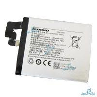 قیمت خرید باتری گوشی لنوو Vibe X2 مدل BL231