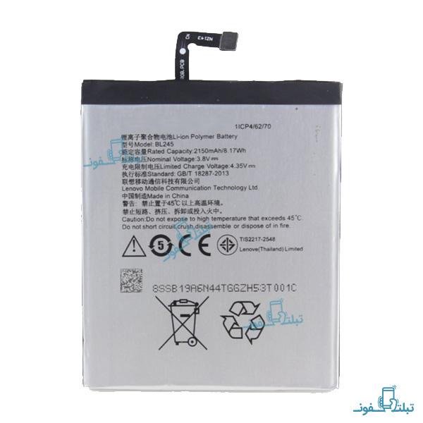 قیمت خرید باتری گوشی لنوو S60 مدل BL245
