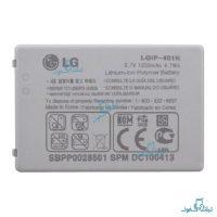 قیمت خرید باتری گوشی ال جی Lgip مدل 401N