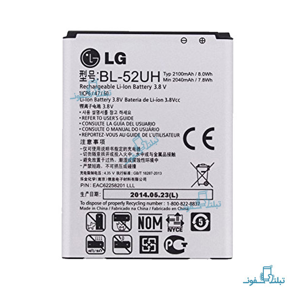 قیمت خرید باتری گوشی ال جی Optimus L70 مدل 52UH