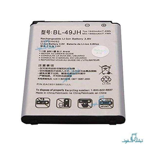 قیمت خرید باتری گوشی ال جی K4 مدل BL-49JH