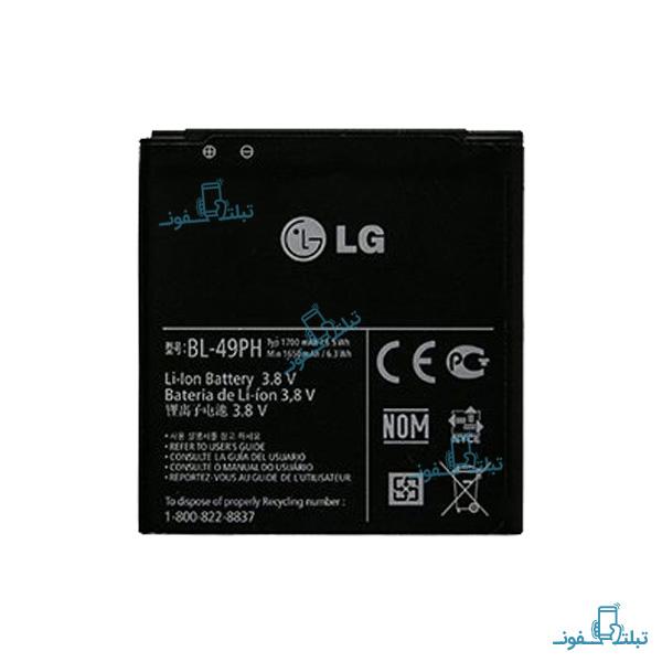 قیمت خرید باتری گوشی ال جی F120 مدل BL-49PH