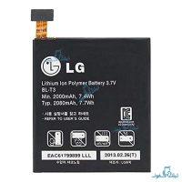 قیمت خرید باتری گوشی ال جی Optimus VU مدل BL-T3
