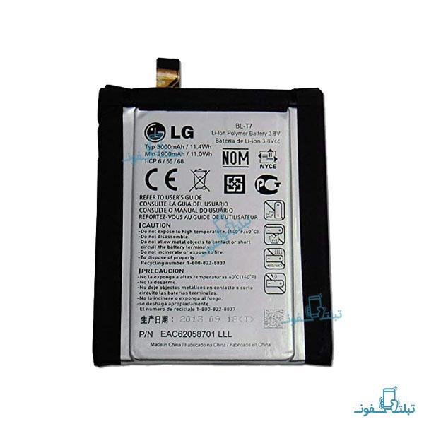 قیمت خرید باتری گوشی ال جی G2 مدل BL-T7