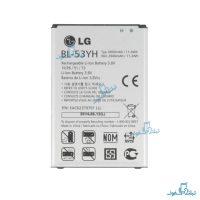 قیمت خرید باتری گوشی ال جی G3 مدل 53YH