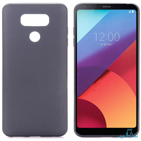 lg g6 X-level guardian-Buy-Price-Online