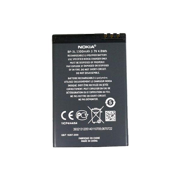 قیمت خرید باتری گوشی نوکیا Lumia 710