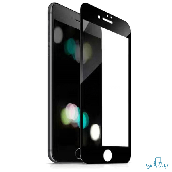 mocoll full cover tempered glass for iphone 8Plus–Buy-Price-Online