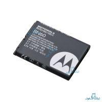 قیمت خرید باتری گوشی موتورولا Hint QA30 مدل BN-60