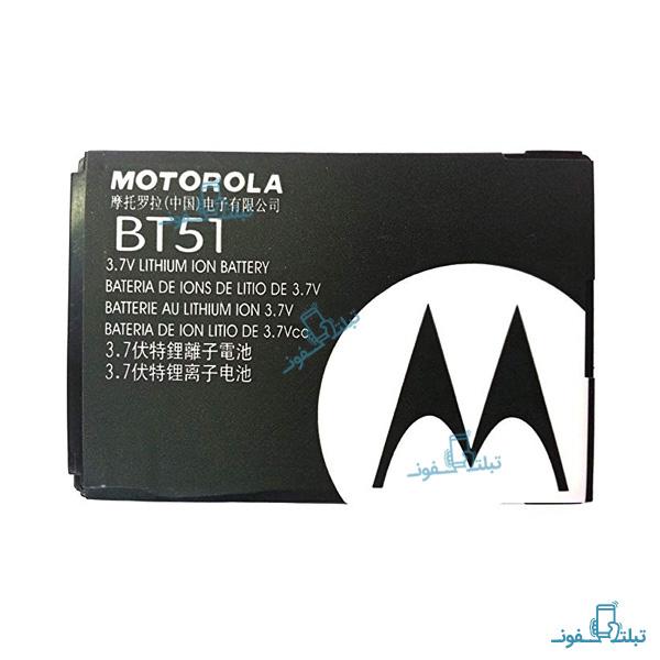 قیمت خرید باتری گوشی موتورولا W755 مدل BT-51