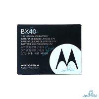قیمت خرید باتری گوشی موتورولا مدل BX-40
