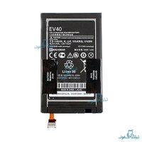 قیمت خرید باتری گوشی موتورولا Droid Razr Maxx HD مدل EV40