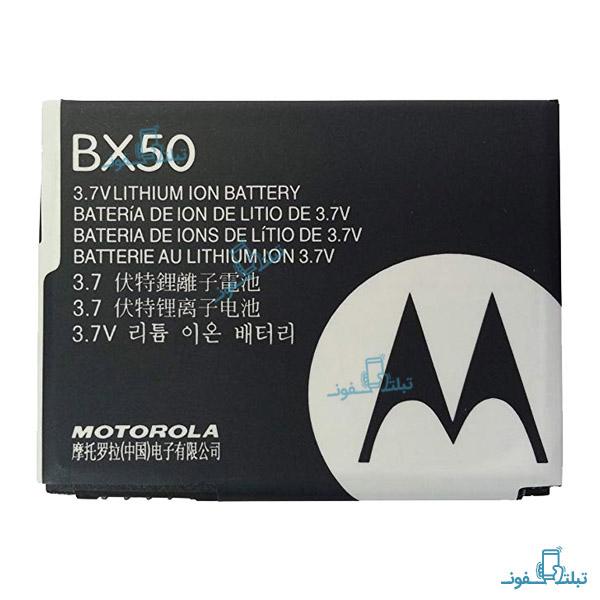 قیمت خرید باتری گوشی موتورولا Razr2 مدل BX-50