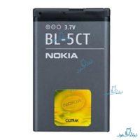 قیمت خرید باتری گوشی نوکیا مدل BL-5CT