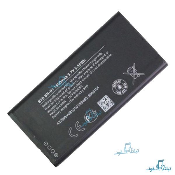 قیمت خرید باتری گوشی نوکیا لومیا X مدل BN01