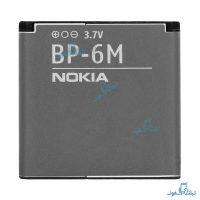 قیمت خرید باتری گوشی نوکیا مدل BP-6m