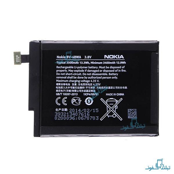 قیمت خرید باتری گوشی نوکیا لومیا 1320 مدل BV-4BWA