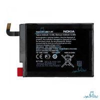 قیمت خرید باتری گوشی نوکیا لومیا 1520 مدل BV-4BW