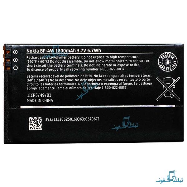 قیمت خرید باتری گوشی نوکیا لومیا 810 مدل BP4W