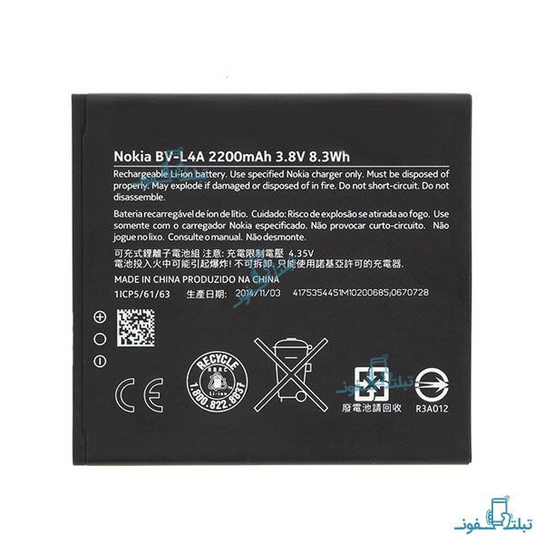 قیمت خرید باتری گوشی نوکیا لومیا 830 مدل BV-L4A