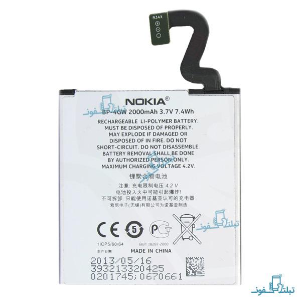 قیمت خرید باتری گوشی نوکیا لومیا 920 مدل BP-4GW