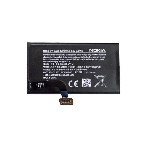 قیمت خرید باتری گوشی نوکیا Lumia 1020
