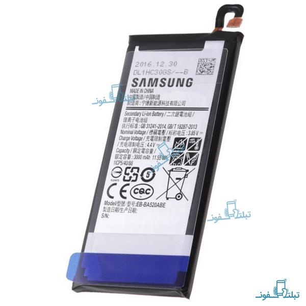 قیمت خرید باتری گوشی سامسونگ گلکسی A520