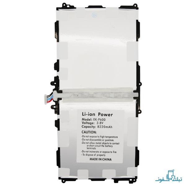 samsung TAB P6000– P601 Battery-Buy-Price-Online
