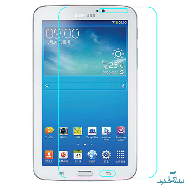 samsung t211 glass-Buy-Price-Online