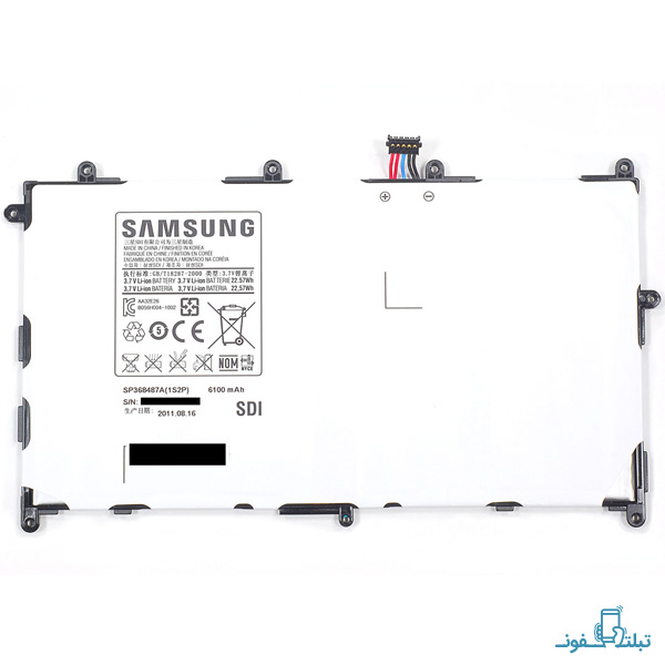 samsung tab p7300–p7320 Battery-Buy-Price-Online