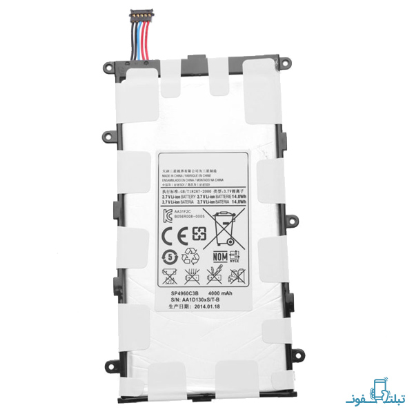 قیمت خرید باتری تبلت سامسونگ گلکسی Tab 7.0 Plus P6200