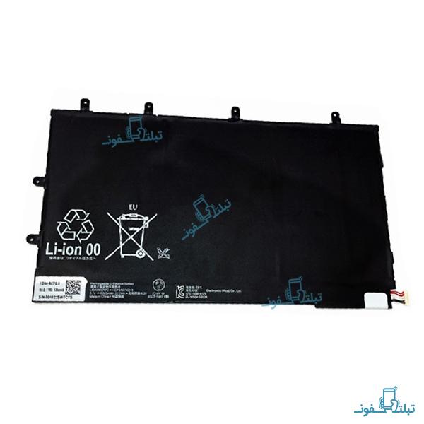 sony xperia tablet z battery-Buy-Price-Online