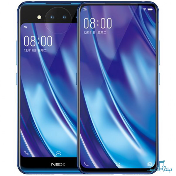 vivo NEX Dual Display-10-Buy-Price-Online