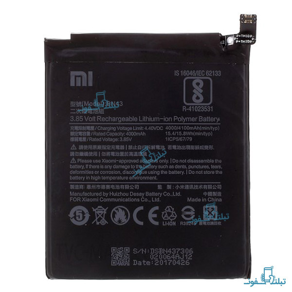 xiaomi BN-43 battery-Buy-Price-Online