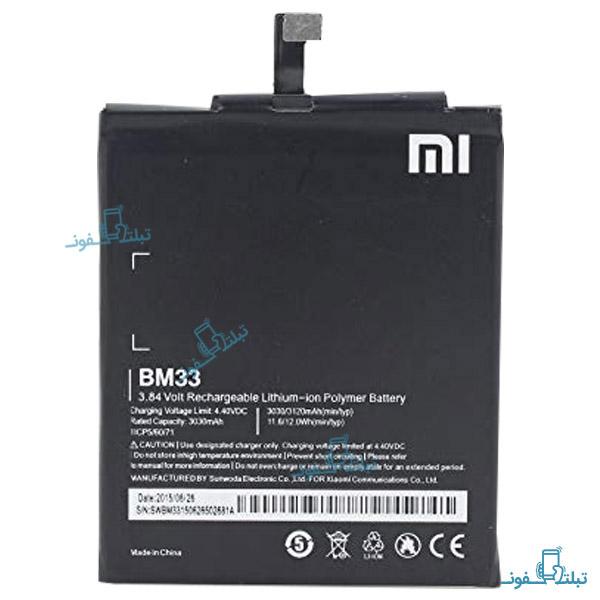 قیمت خرید باتری گوشی شیائومی مدل Bm-33