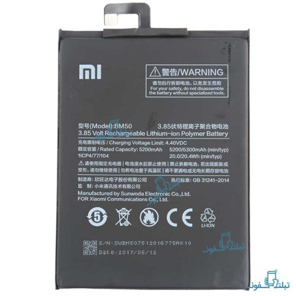 قیمت خرید باتری گوشی شیائومی می مکس 2 مدل BM-50