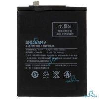 قیمت خرید باتری گوشی شیائومی می مکس مدل BM-49