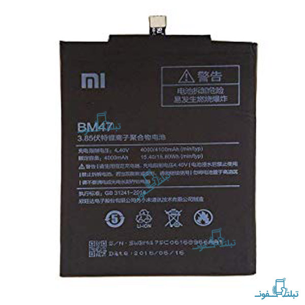 xiaomi redmi 3 pro Bm-47 battery-Buy-Price-Online