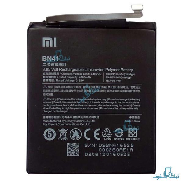 قیمت خرید باتری گوشی شیائومی ردمی نوت 4 مدل BN-41